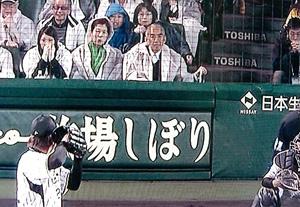 阪神巨人戦